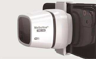 Meibovue-200